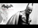 Batman Arkham City прохождение без урона часть 8 Шляпник, Наблюдатель и Зсасз