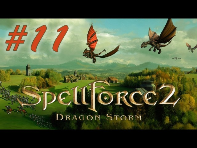 Прохождение SpellForce 2: Dragon Storm (серия 11) Кристальный драгонлинг