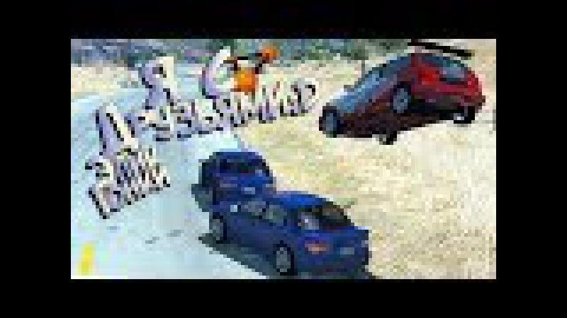 BeamNG Drive | ЖЕСТЬ как БОМБИТ - Я манал эти уличные гонки