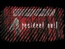 ‡Resident Evil 4‡ - ‡ 1 - Неудачное начало‡