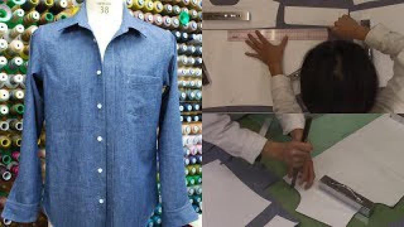 シャツの作り方・縫い方 Part1 「裁断」 縫製工場の洋裁教室 How to sew a Classic shirt tutori