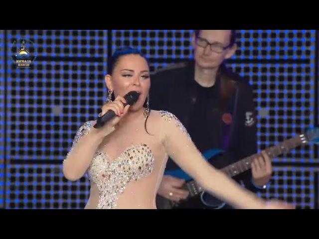 Оксана Билера - Без тебя, Юрмала Шансон 2015