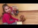 Обзор на интерактивную игрушку собачку Люси (Lucy) от IMC Toys, умная собачка от IMC Toys
