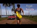 MiyaGi Эндшпиль Море feat Намо Миниган Road to Kazantip