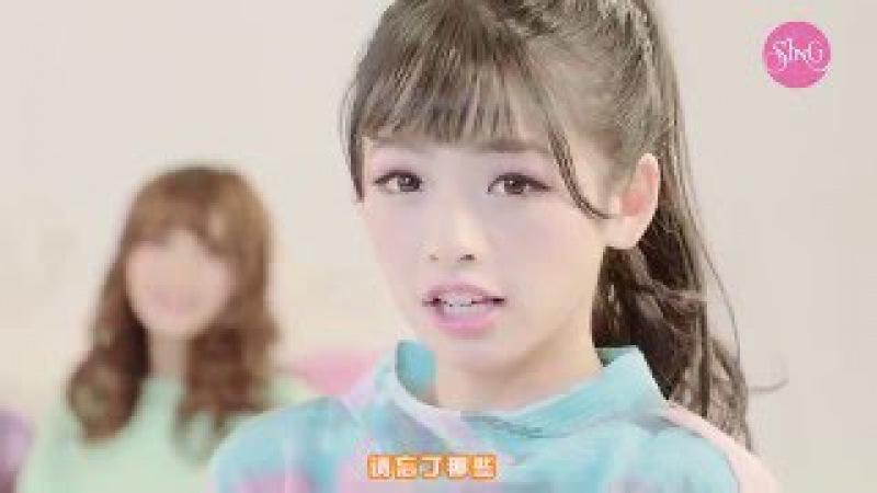 【HD】S.I.N.G-愛情獵手MV [Official Music Video]官方完整版MV