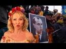 Эй вы там на Майдане Лена Василек