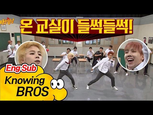 [ENG] 지민(jimin)x제이홉(j-hope), 서태지에게 직접 배운 댄스! 온 교실이 들썩들썩~♬ 아는 형님 knowing brother 94회