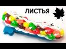 Браслет ЛИСТЬЯ ♣♣♣ из резинок на станке ♣♣♣ Как плести из резинок Rainbow Loom