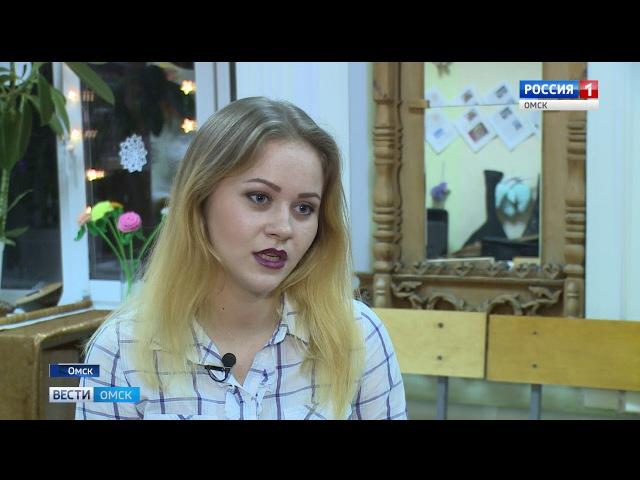 ВЕСТИ Омск (канал Россия 1)