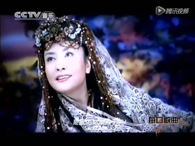 Пэнь Люань - Қарлығаш