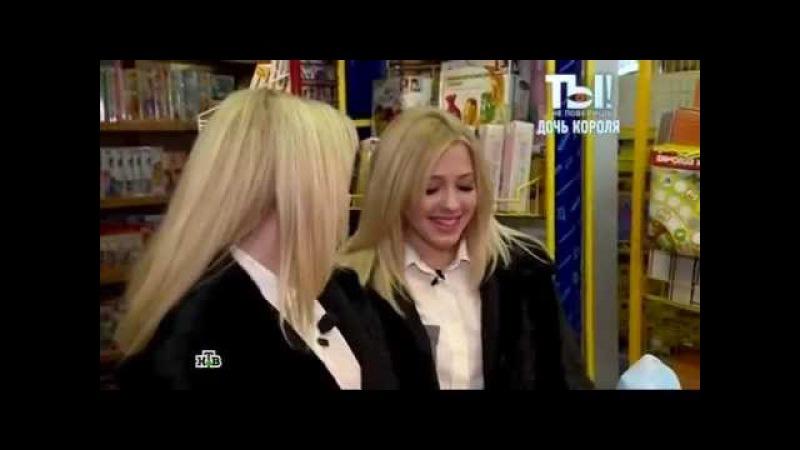 Сёстры Толмачёвы выбирают подарок для дочки Филиппа Киркорова (НТВ, 29.11.2014)