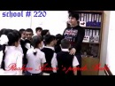 220 sayli mekteb_ 3-cu sinif_super Mili Reqs ( Roshan Azizov sagirdleri)