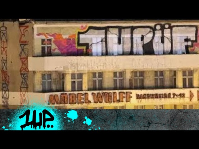 1UP ÜF HERMANNPLATZ BALCONY - BERLIN