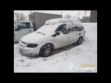 Осмотр Dodge Grand Caravan 2001