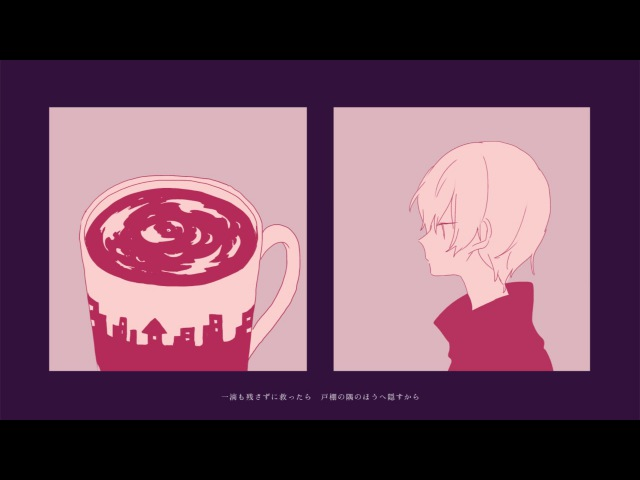 有機酸/ewe「カトラリー」(self cover) MV