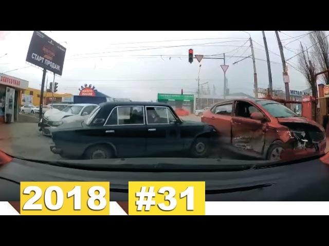Новые записи с видеорегистратора ДТП и Аварий 31 (18.03.2018)