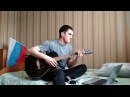 Акустический кавер на песню группы Сплин Выхода нет, парень классно играет на гитаре
