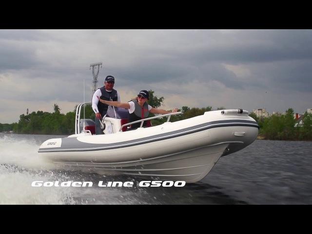 GRAND Golden Line G500 - Надувная лодка с жестким дном