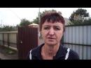 Жительница Старомихайловки вариант возврата Донбасса в Украину даже не обсуждается