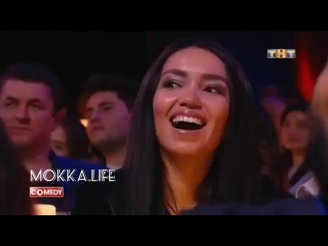 Камеди Клаб - Бузова и Батрутдинов 22.02.2018