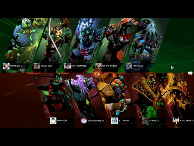 Ice Mat' Ego Frog vs TheRisingLions   Bo1 Lose Bracket   Arena Tournament   23.09.2017