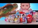 Куклы Пупсики Открывают Сюрпризы Игрушки Щенячий патруль Барби для Девочек Де...