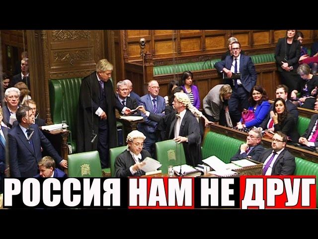 Неожиданный поворот! Великобритания заявила, что забудут про Россию навсегда!