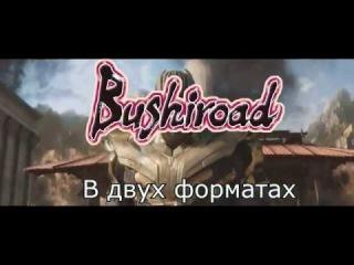 REMAKE TRAILER: AVENGERS OF VANGUARDS (All-Russian Tournament)