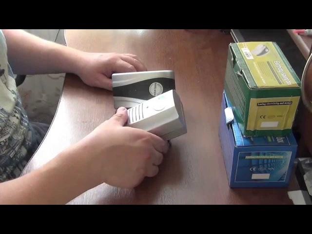 Устройство для экономии электричества - saving box