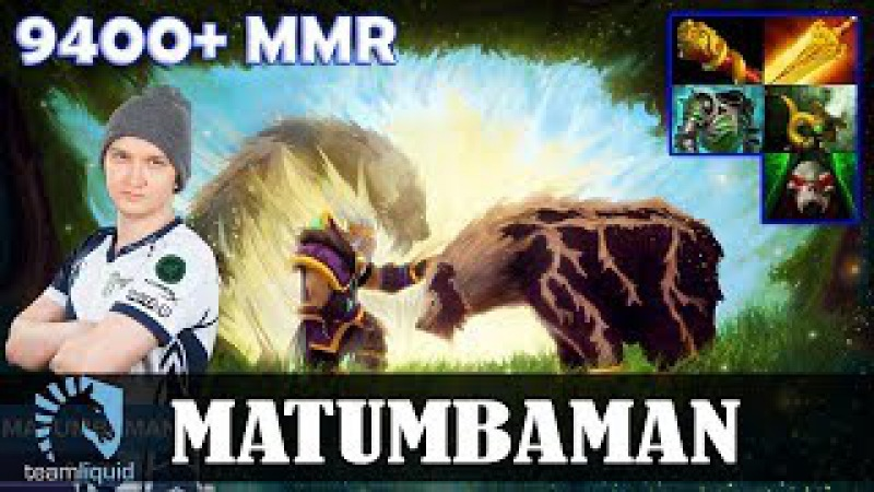 MATUMBAMAN - Lone Druid MID | 9400 MMR | 7.07 Update Patch Dota 2 Pro MMR Gameplay
