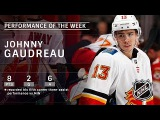 Calgary Flames' Johnny Gaudreau is the NHL Star of the Week: Jan 14, 2018
