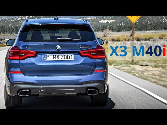 2018 BMW X3 M40i - 0 - 100 kmh (62 mph) in 4.8 sec. (360 hp)