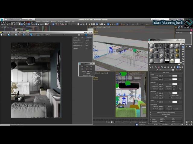 Corona renderer doğrusal bir alanda çalışma için hazırlık CGBandit Eğitim kursu (Turkish language)