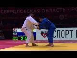 GS Ekaterinburg 2018, +100 kg, 2 round, Guram Tushishvili(GEO)-Tamerlan Bashaev(RUS) vk.comdzigoro_kano