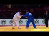 GS Ekaterinburg 2018, 100 kg, 12 finals, Niyaz Ilyasov(RUS)-Alexandre Iddir(FRA) vk.comdzigoro_kano