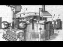 Цехош С И Материаловедение урок 6 Литейное производство