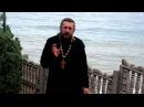 Как бороться со страстью курения Священник Игорь Сильченков