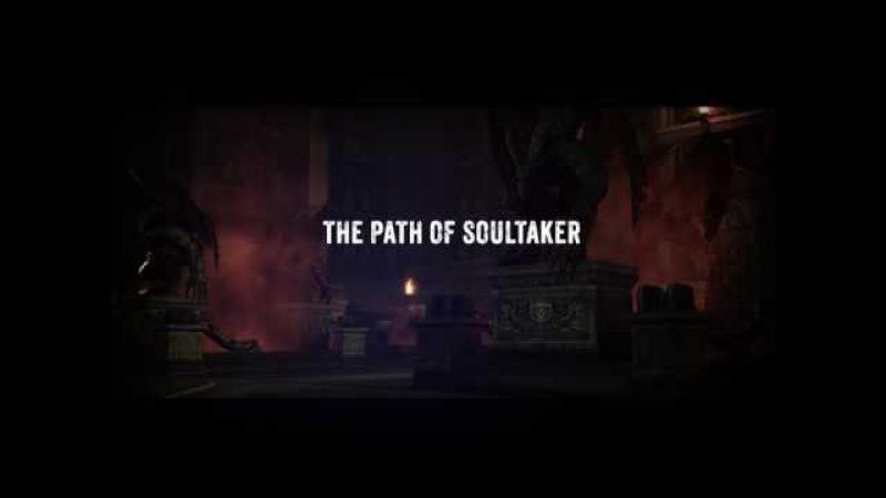 SMD - The Path Of Soultaker (Random High Five Olympiad)