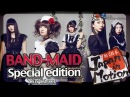 BAND-MAID特集 世界でMV200万回再生の話題のバンドの魅力に迫る!JIM S13 2(英語版)