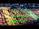 Есть ли на Аляске фрукты Магазин, овощи и фрукты. США. Аляска . Анкоридж.