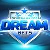 DreamBETS | Футбольная аналитика