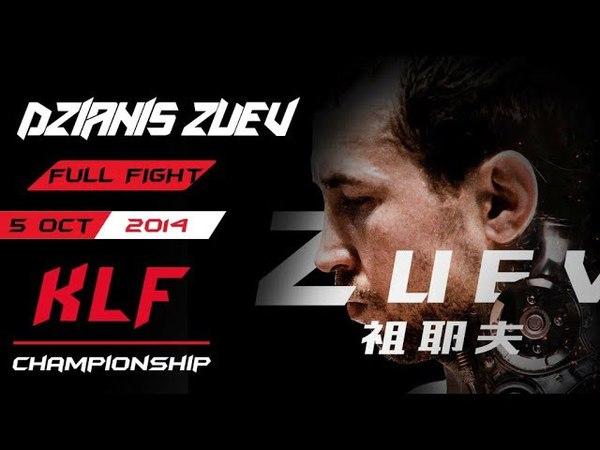 Kickboxing: Dzianis Zuev vs.Mustapha HAIDA FULL FIGHT-2014