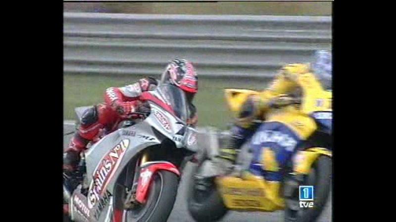 MotoGP 2003 round 9 Germany RACE