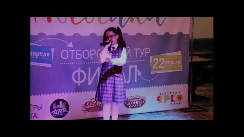 Жеман Соня - Отличница, 9 лет