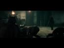 Бэтмен против Супермена_На заре справедливости
