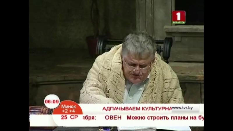 Актуальный Чехов от театра-студии киноактера