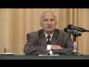 О Православной вере (МДАиС, 2011.09.03) - Осипов А.И.