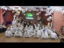 Танец Госпожи Метелицы и  придворных снежинок)))