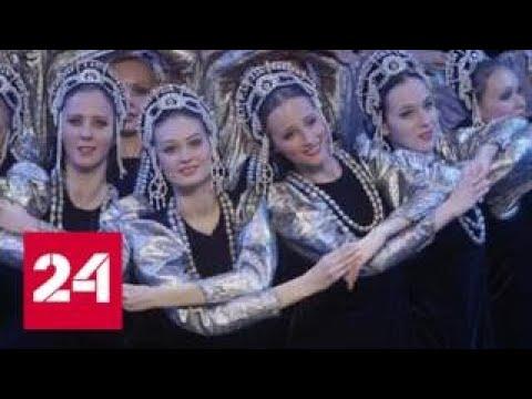 Ансамбль Березка красота на экспорт Документальный фильм смотреть онлайн без регистрации