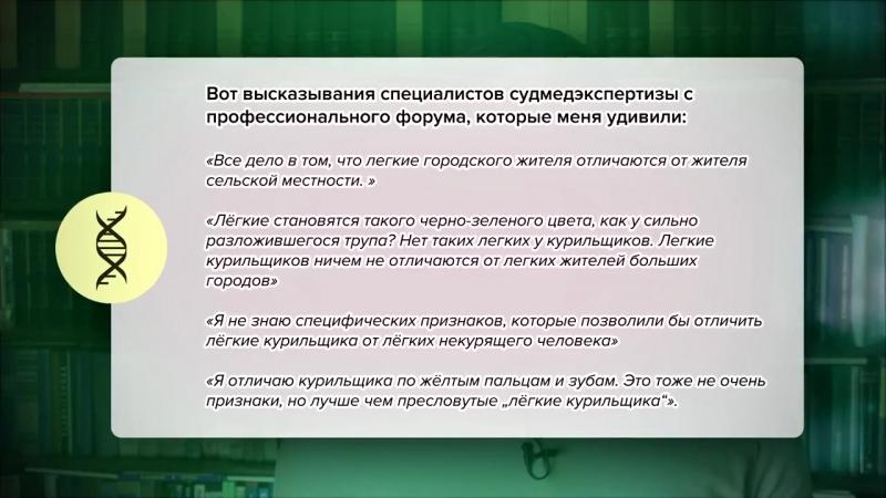 [Борис Цацулин] Легкие курильщика VS Легкие городского жителя. РАК ЛЕГКИХ? Загрязнение окружающей среды